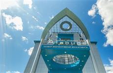 """""""Алабуга"""" возглавила Национальный рейтинг инвестиционной привлекательности ОЭЗ России"""