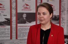 """Анастасия Софьина: """"Региональная команда выработала колоссальные меры поддержки для молодежи"""""""