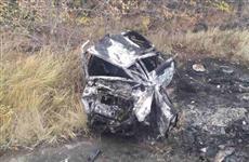 Под Самарой в загоревшейся при ДТП машине погиб водитель