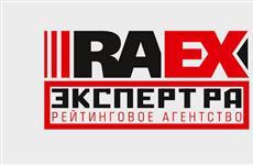 Физико-технический лицей №1 Саратова вошел в рейтинг лучших школ России