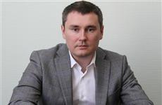 Главой Куйбышевского района стал чиновник минэнерго