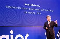 """""""Haier — больше, чем компания"""": тематическая лекция президента корпорации Haier"""