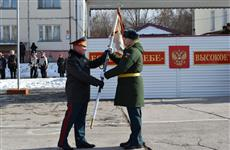 """Самарской миротворческой бригаде присвоили почетное наименование """"Александрийская"""""""