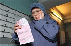 Стало известно, как изменятся коммунальные платежи в Самарской области