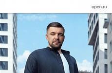 """Банк """"Открытие"""" объявил о новой стратегии позиционирования бренда"""