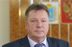 Глава Ставропольского района ушел в отставку