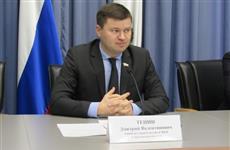 В Саратовской области намерены увеличить финансирование мероприятий по энергосбережению