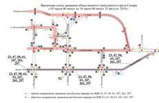 Из-за легкоатлетического марафона перекроют дороги в Самаре