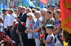 В Самарской области отметили День десантника
