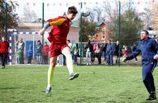 В школе №134 в пос. Шмидта открыли новую спортивную площадку
