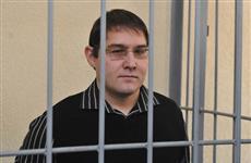 Сергей Лекторович вышел по УДО