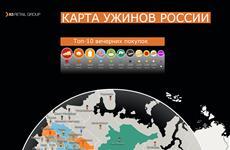 В Самарской области самыми популярными вечерними покупками стали сосиски, сыр и пельмени
