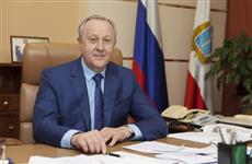 Валерий Радаев намерен наделить прокуратуру Саратовской области правом выдвигать законодательные инициативы