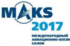 Предприятия Башкортостана принимают участие в МАКС-2017