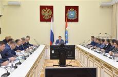 На заседании областного правительства обсудили изменения в законопроекты