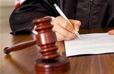 На экс-судью Ивана Ежова все же возбудили уголовное дело