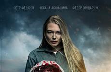 """Премьера фильма """"Спутник"""" состоится 23апреля вонлайн-кинотеатрах more.tv, Wink иivi"""