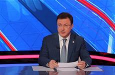 Самарская область вошла в первую десятку регионов РФ по прозрачности госзакупок
