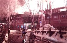 """В Самаре горит ресторан """"Золотая Пагода"""""""