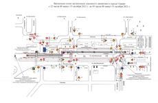 До 31 октября в Самаре на ул. Ново-Вокзальной будет перекрыто движение