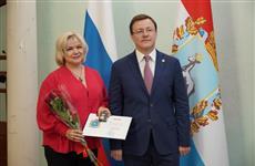 Дмитрий Азаров вручил губернские премии деятелям культуры и искусств