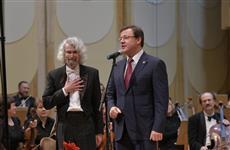 Оркестр Самарской филармонии отправляется на большие международные гастроли