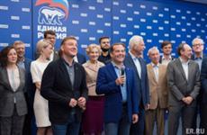 """""""Единая Россия"""" в Башкортостане одержала подавляющую победу"""