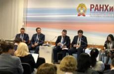 Башкортостан сохранил свои позиции в рейтинге инновационных регионов России