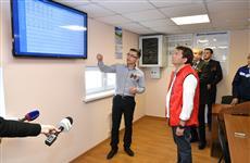 Андрей Чибис посетил самарскую УК, внедряющую IT-технологии в ЖКХ