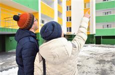 Самарские семьи с детьми могут выгодно рефинансировать ипотеку