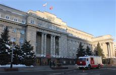 Правительство Оренбургской области покинули два министра