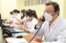 """Глава региона посетил call-центр """"горячей линии"""" по борьбе с коронавирусом"""