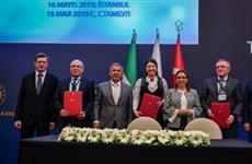 Татарстан подписал ряд соглашений с Турцией