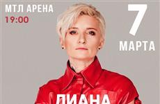 """Диана Арбенина и """"Ночные Снайперы"""" выступят в """"МТЛ Арене"""""""