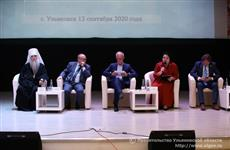Сергей Морозов обозначил основные акценты следующего демографического года