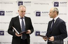 В Ульяновской области продолжится работа по развитию цифровых технологий