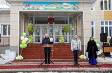 В Ульяновской области открылась начальная школы-детский сад на 420 мест с бассейном