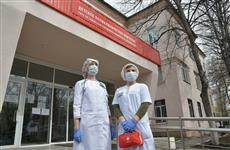 Медики госучреждений региона получат дополнительные выплаты