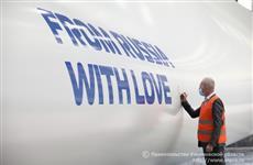 Первая партия лопастей для ветроустановок, произведенная на ульяновском предприятии, отправлена на экспорт