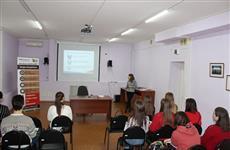 В Балаково открылся образовательный бизнес-проект для студентов