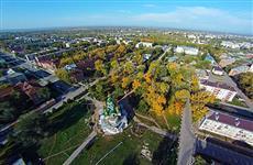 Чапаевск получил статус ТОСЭР