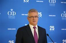 Губернатор подвел итоги проведения Дней Пензенской области в Совете Федерации