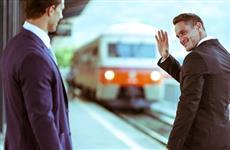 Разговор перед увольнением: стоит ли выпускать пар