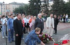 В Тольятти прошла акция памяти, посвященная годовщине начала Великой Отечественной войны