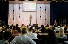 """Студентам самарских ссузов представили молодежный форум ПФО """"iВолга"""""""