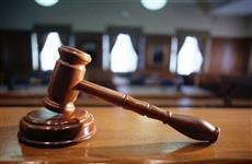В Самаре вынесли приговор по делу о хищении денег Регионального коммерческого банка