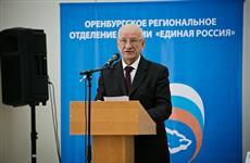 """Юрий Берг: """"В этом году будет построено 19 детских садов и три школы – это абсолютный рекорд для Оренбуржья"""""""