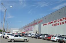 Минимущества намерено взыскать более 23 млн руб. долга с бенефициаров Ракитовского рынка