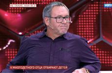 Семья Сидоровых, в которой идет конфликт из-за детей, вновь снялась в программе Андрея Малахова