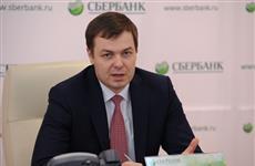 Председателем Поволжского Сбербанка назначен Владимир Ситнов